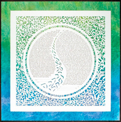"Title: ""Hoffman-Bach ketubah"" (marriage document), Cut paper / Artist: Renanah Halpern."