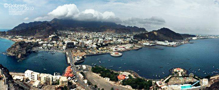 Aden, Yemen: The hometown of Nadia Gamal Ebrahim.