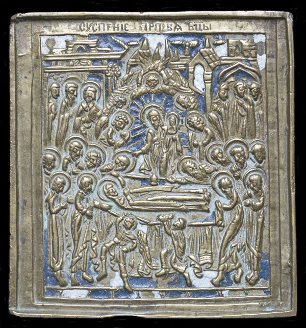 Made from enameled brass, this work was made in Russia in the 19th century and depicts the death of the Blessed Virgin Mary.