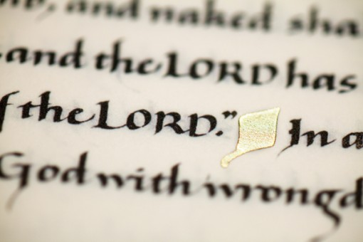 A detail from a page of the Heritage Edition of The Saint John's Bible. The fine-art reproduction edition was presented to the university on Aug. 27.